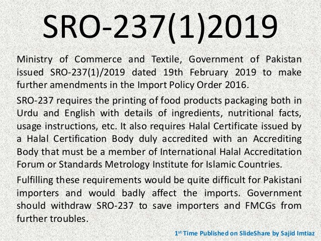 SRO-237(1)2019 Ministry of Commerce and Textile, Government of Pakistan issued SRO-237(1)/2019 dated 19th February 2019 to...