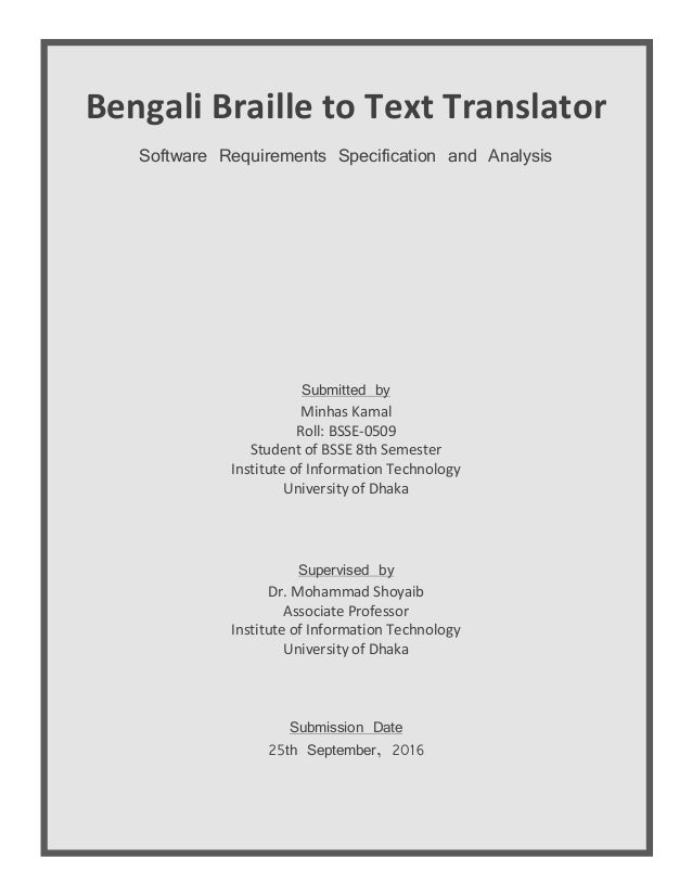 Software Requirements Specification on Bengali Braille to Text Transl – Braille Worksheets