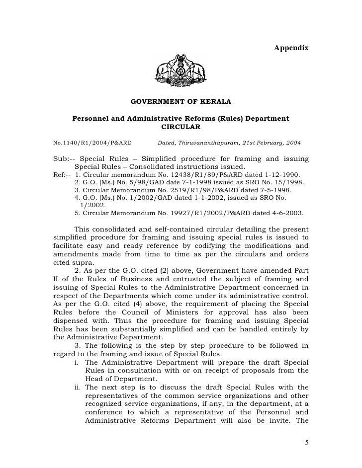 Public Service, Kerala,Special Rules