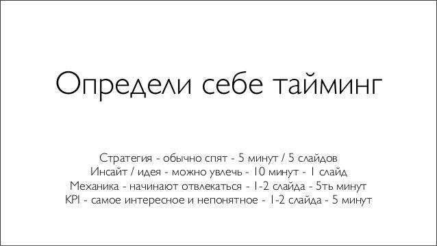 Что учим в первом классе по русскому языку