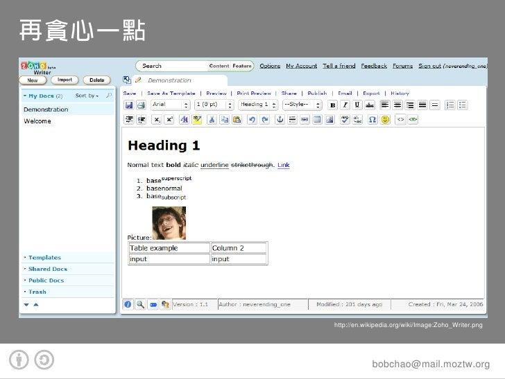 再貪心一點                 http://en.wikipedia.org/wiki/Image:Zoho_Writer.png                                    bobchao@mail...