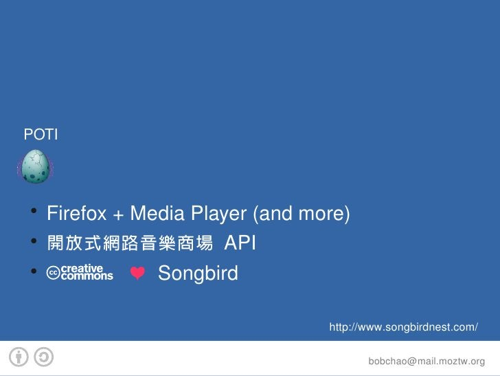 POTI     Songbird  ●      Firefox+MediaPlayer(andmore)  ●      開放式網路音樂商場 API  ●      c ♥ Songbird            ...