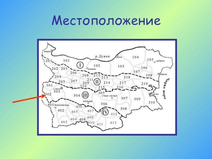 преходна област Slide 3