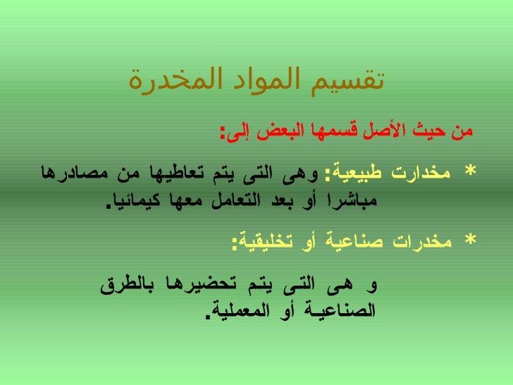 اخبار ليبيا اليوم مباشر - #ليبيا | حادث مروري في #أجدابيا يكشف عن 7 كيلو  جرامات من مخدر الحشيش ...
