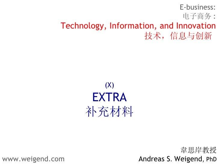 <ul><ul><li>韋思岸教授 </li></ul></ul><ul><ul><li>Andreas S .  Weigend , PhD </li></ul></ul>E-business: 电子商务 : Technology, Info...