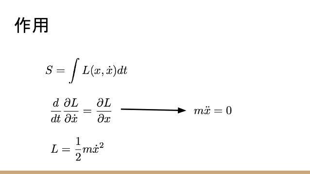 ゲージ理論と時間変数