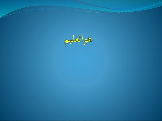 بهشتی شهیددانشگاه مستانز1393 ی انشناسور و تربیتی علوم دانشکده