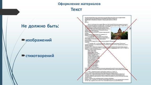 Ссылка на статью на сайте список литературы создание сайта язык php