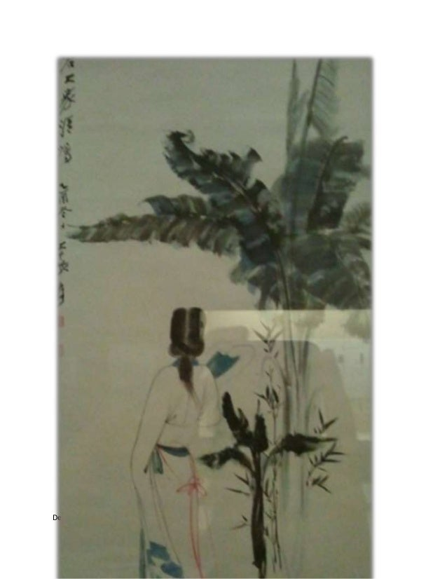 中国书法绘画故事--国博穿越记 Slide 3