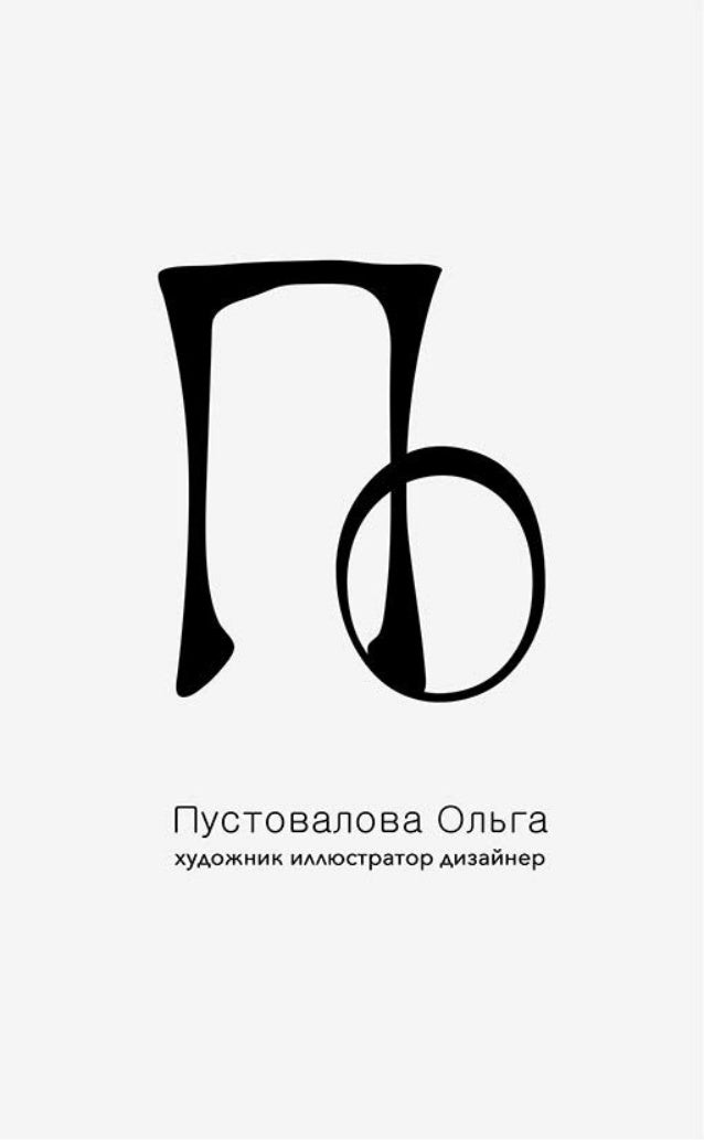 Portfolio Art Pustovalova Olga