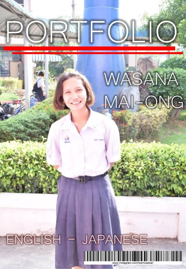 PORTFOLIO WASANA MAI-ONG ENGLISH – JAPANESE