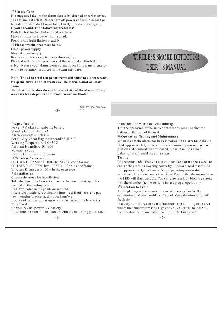Ss 168 w smoke sensor user's manual