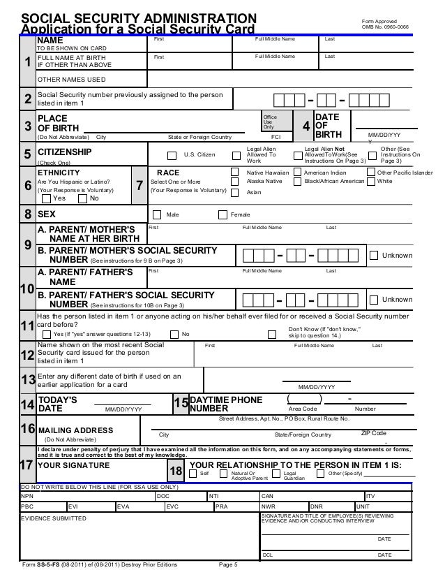 Social Security Form. Sample Social Security Form Sample Social