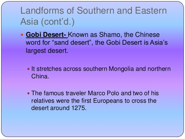 Ss7 g9 landforms of southern and eastern asia
