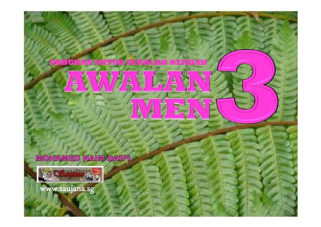 IMBUHAN UNTUK SEKOLAH RENDAH     www.saujana.sg