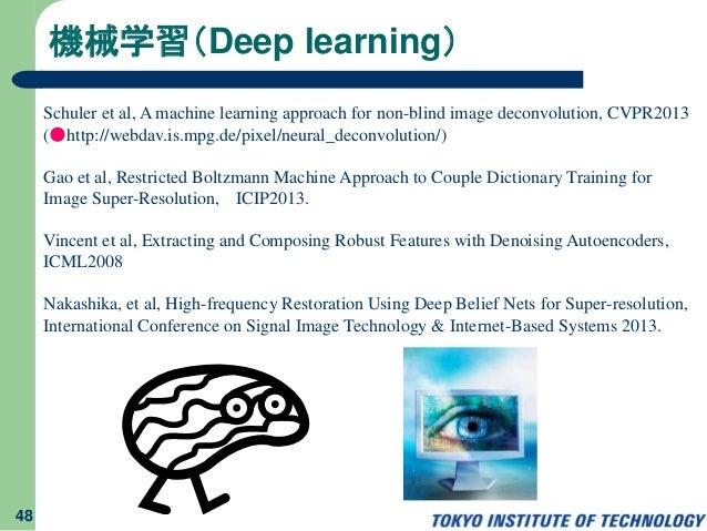 機械学習(Deep learning) 48 Schuler et al, A machine learning approach for non-blind image deconvolution, CVPR2013 (●http://web...