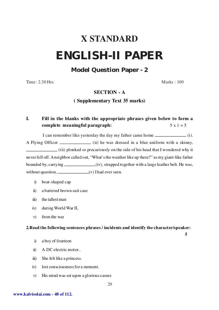 Compare And Contrast Essay Examples High School  English Literature Essay Questions also Essay On My Family In English English Essay Topics For Grade   Th Grade Writing Prompts The Importance Of English Essay