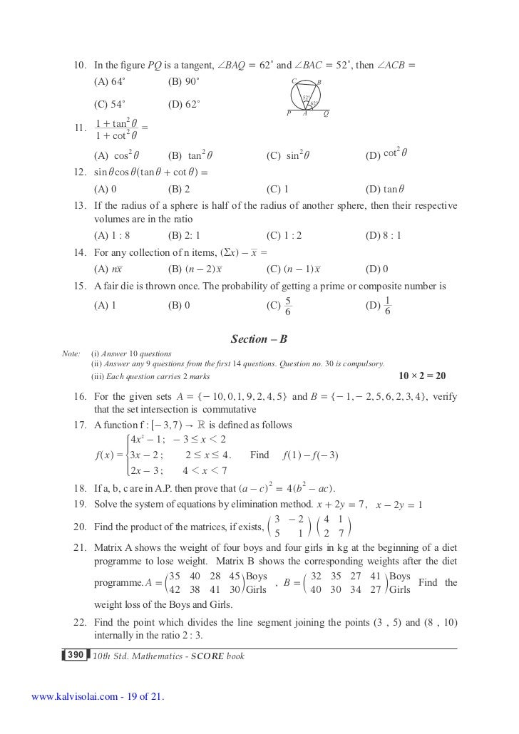 Cat Question Paper With Solution Pdf