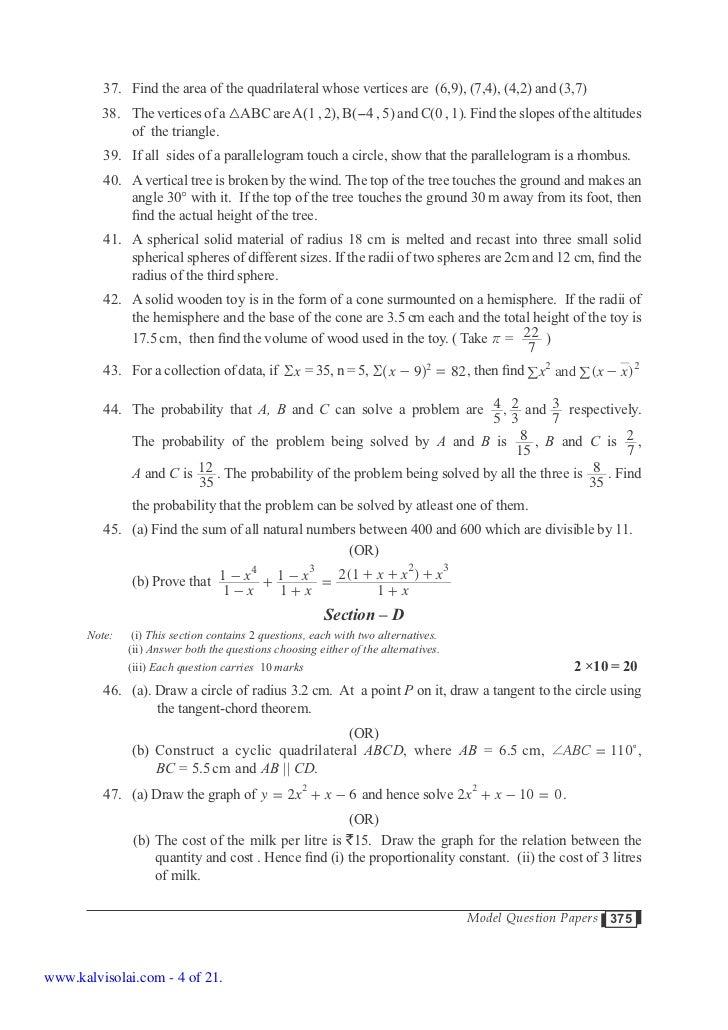 10th Science Important Questions Pdf
