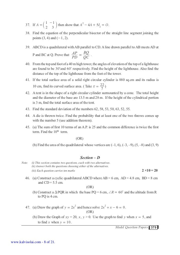 Sslc maths-5-model-question-papers-english-medium