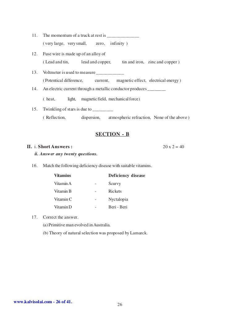 english question 26 In the new sat writing and language test,  what the writing and language test measures questions on the writing and language test  standard english .