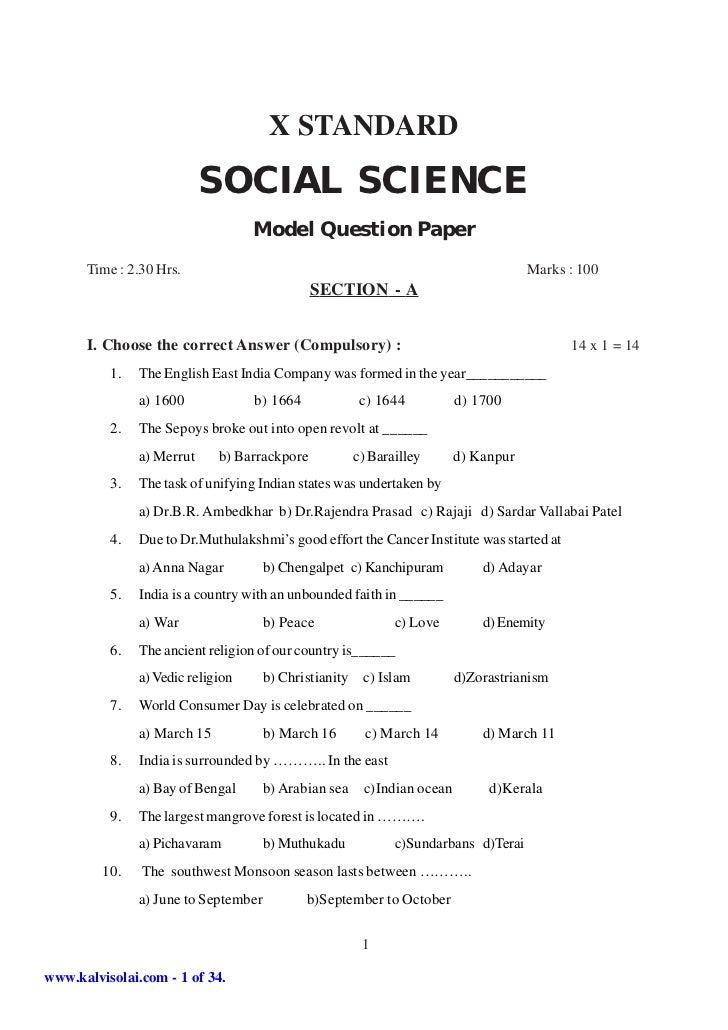 Sslc Model Question Paper 2016 Pdf
