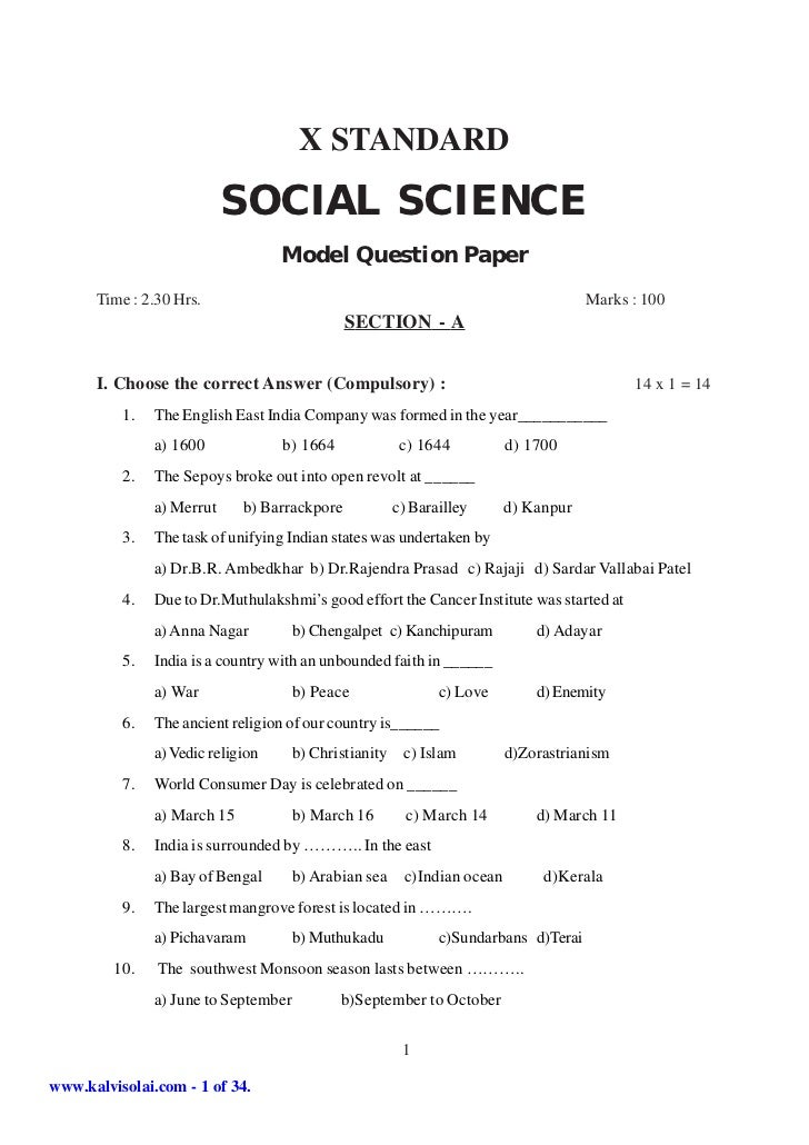 X STANDARD                           SOCIAL SCIENCE                                   Model Question Paper      Time : 2.3...