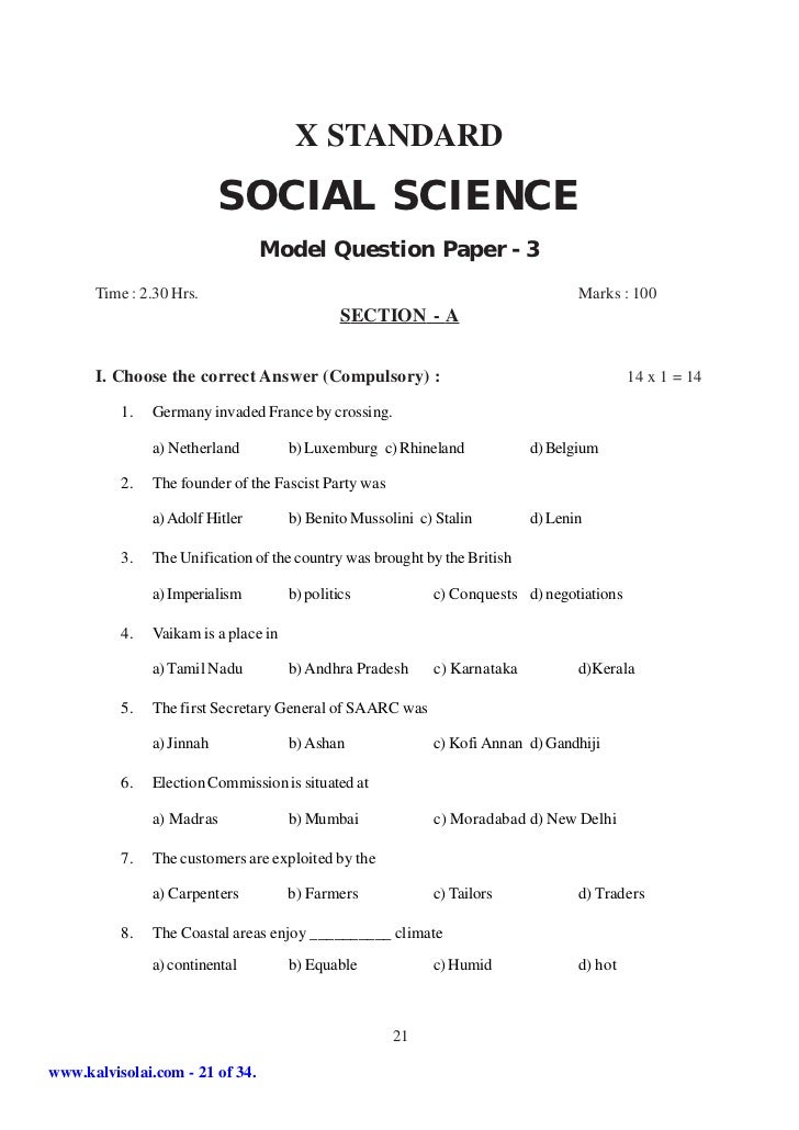 Sslc english-iii-paper-5-sets-of-pta-model-question-papers30-pages-co….
