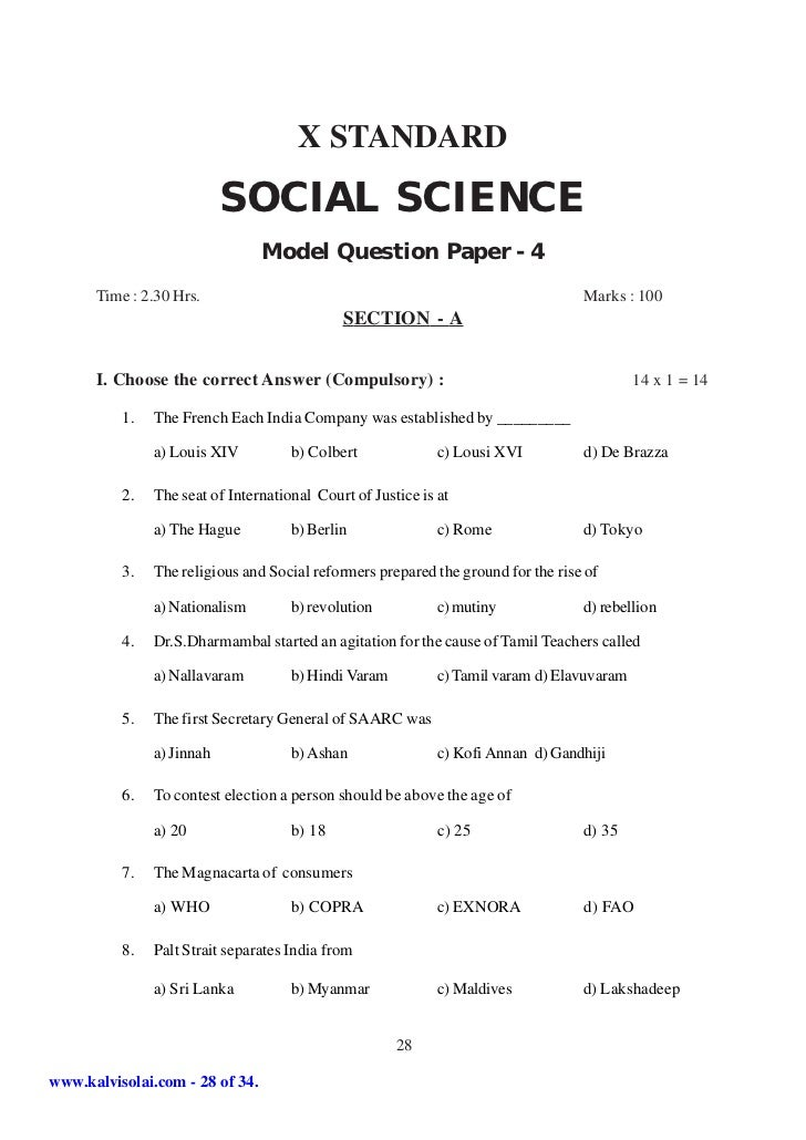 B.Com Books & Notes For All Semesters in PDF - 1st, 2nd ...
