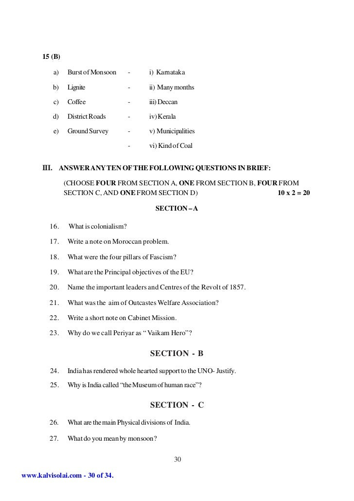 karnataka sslc mid term model question paper