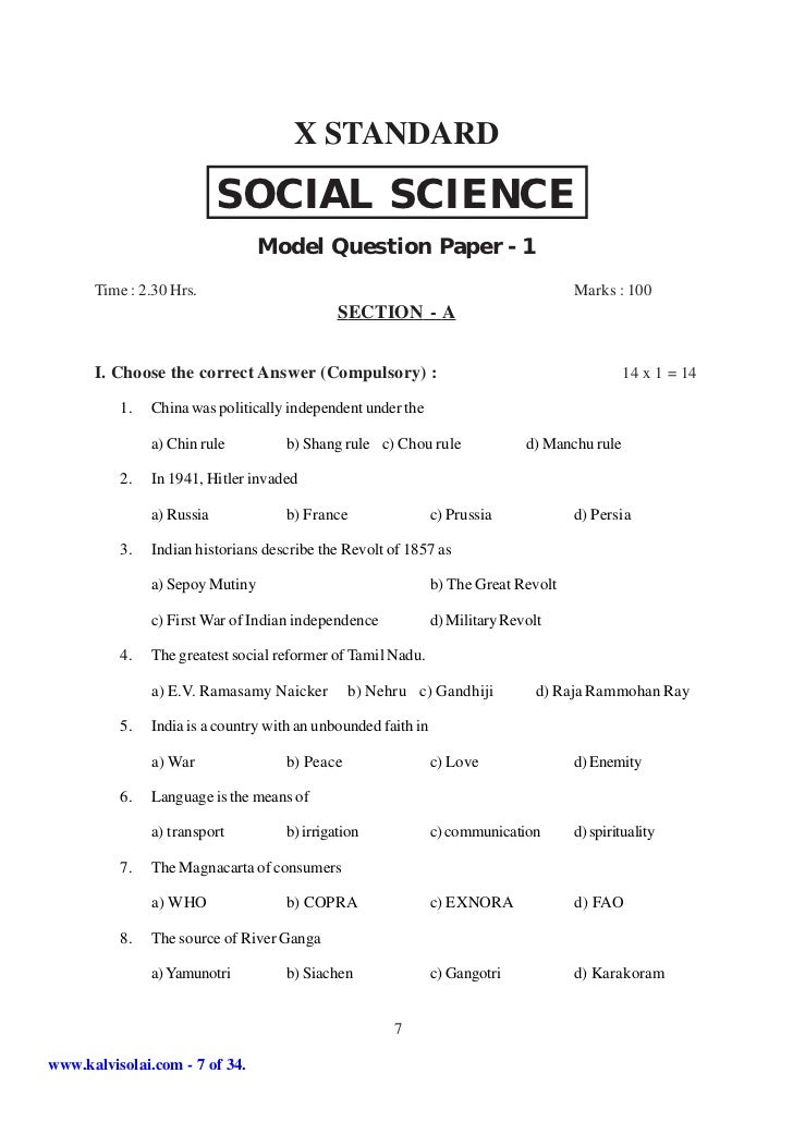 10th std samacheer kalvi science book content tn