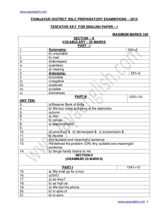 Thanjavur dist prreparator exams sslc 2015 eng key paper i jayaenglish jayaenglish 1 thanjavur district sslc preparatory examintions malvernweather Image collections