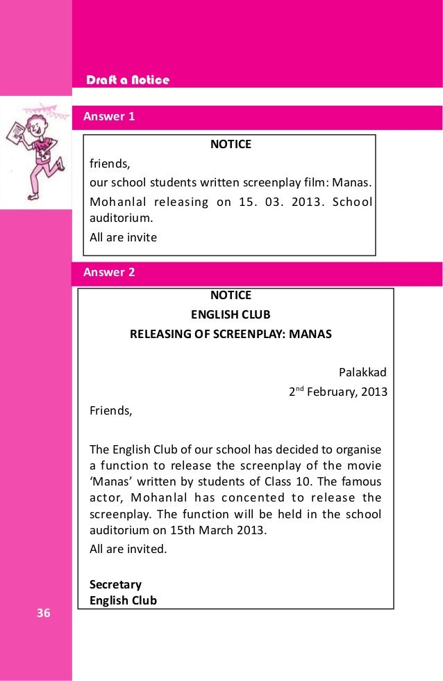 Sslc english 2013dietramavarmapuram 36 36 notice friends our school stopboris Image collections