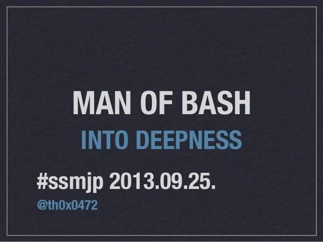 #ssmjp 2013.09.25. @th0x0472 MAN OF BASH INTO DEEPNESS