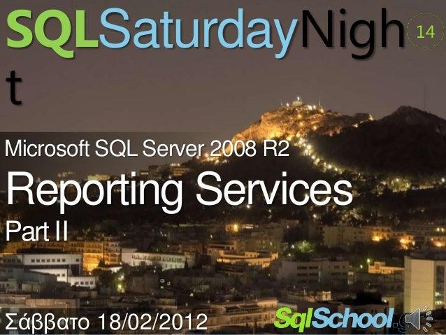 SQLSaturdayNigh                14tMicrosoft SQL Server 2008 R2Reporting ServicesPart IIΣάββαην 18/02/2012