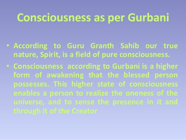 consciousness in shri guru granth sahib