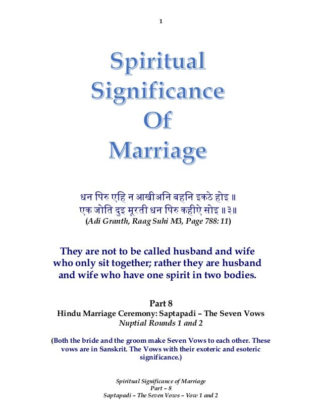 SS of Marriage - Part 8 - Hindu Marriage Nuptial Rounds 1 and 2