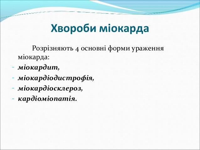 Sss ii ch Slide 2