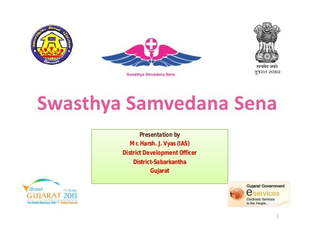 Presentation by Mr. Harsh. J. Vyas (IAS) District Development Officer District-Sabarkantha Gujarat 1