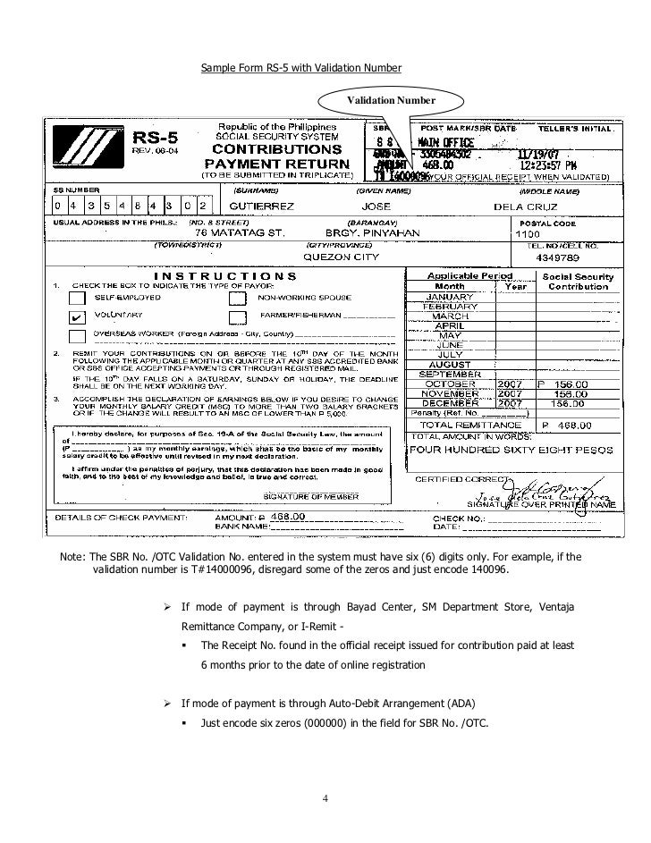 Eastwest bank personal loan application form download