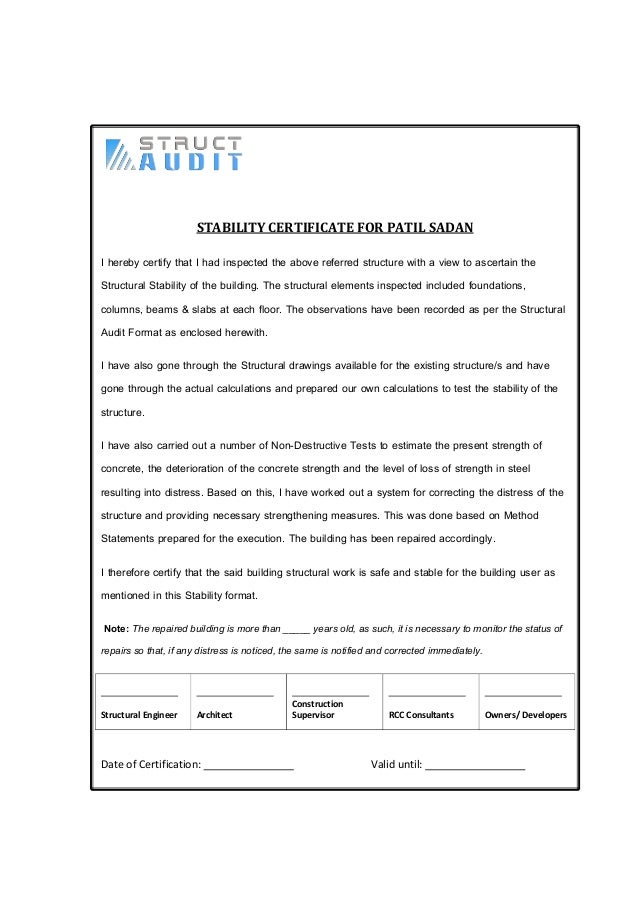 internal audit report cover letter