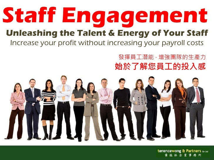 Staff EngagementUnleashing the Talent & Energy of Your StaffIncrease your profit without increasing your payroll costs    ...