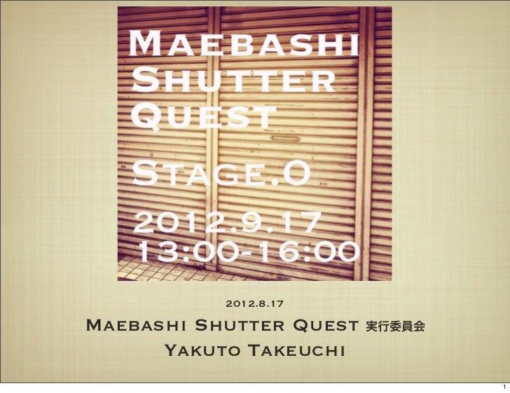 2012.8.17Maebashi Shutter Quest   実行委員会      Yakuto Takeuchi                                 1