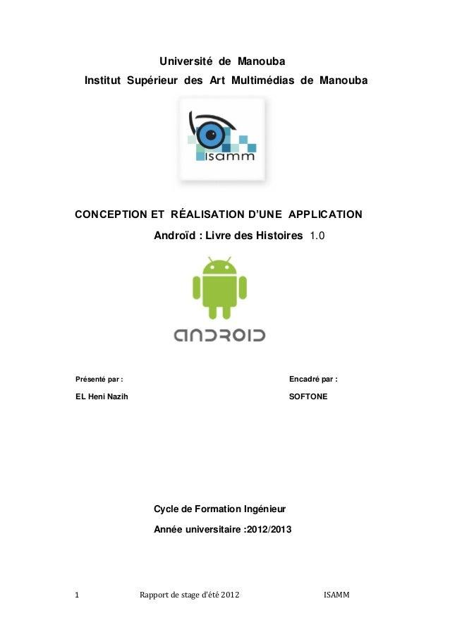 Université de Manouba Institut Supérieur des Art Multimédias de Manouba  CONCEPTION ET RÉALISATION D'UNE APPLICATION Andro...
