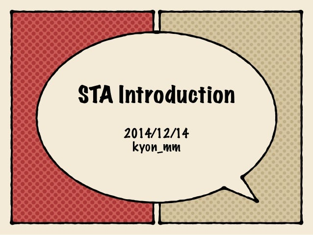 STA Introduction  2014/12/14  kyon_mm