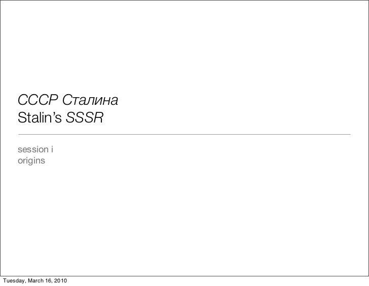 "!!!"" !#$%&'$      Stalin's SSSR       session i      origins     Tuesday, March 16, 2010"