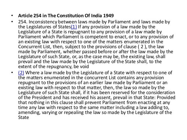 doctrine of repugnancy Repugnancy the doctrine of repugnancy (s 2 in the colonial laws validity act 1865 (imp)) meant that if australian legislation is inconsistent (repugnant) to that of the uk, it is invalid it was originally thought that the repugnancy doctrine would cease to apply now because the commonwealth of australia constitution act impliedly repeals the colonial laws validity act when there is an.