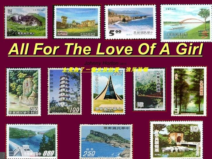 All For The Love Of A Girl  Johnny Horton  0615 全是為了一個女孩的愛  強尼荷頓
