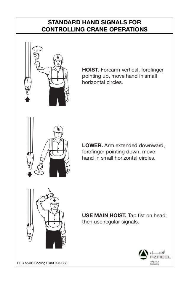 Schematic for international comfort heat pump manual
