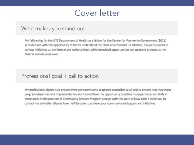 25 cover letter what makes you stand out